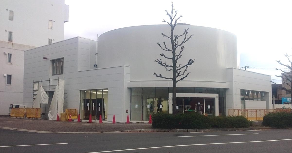 広島銀行平和大通り支店