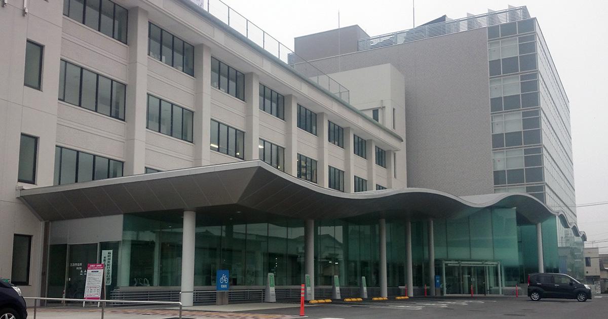三次市新庁舎